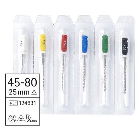 Reamer Bohrer K 25 mnm ISO 45-80
